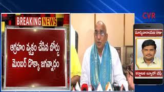 TTD Board Member Dokka Jagannadham Angry on TTD Chief Priest Ramana Deekshitulu | CVR News - CVRNEWSOFFICIAL