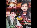 Pashto New Rabab Mange Jawabi Programe 2015 - Be Nanga Yara