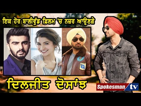 <p>Diljit Dosanjh has given a number of big hits in Bollywood as well as Punjabi Movie industry Pollywood. In Hindi movies, he was last seen the super hit &lsquo;Udta Punjab&rsquo;. You will soon see him in Navdeep Singh&rsquo;s directed movie &lsquo;Kaneda&rsquo; produced by the super star Anushka Sharma. If you have not understood yet, Kaneda is how Punjabi pronounce&nbsp; &lsquo;Canada.</p>