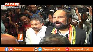 Reasons Behind Telangana Congress Defeats In Assembly Election? | Loguttu | iNews - INEWS