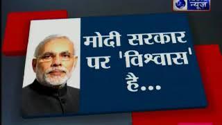 राहुल के वार, पीएम मोदी के पलटवार; मोदी सरकार ने पास की पहली परीक्षा - ITVNEWSINDIA
