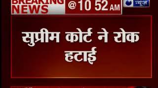 Delhi: सुप्रीम कोर्ट का बड़ा फैसला जंतर-मंतर पर धरना पर्दशन करने से रोक हटी - ITVNEWSINDIA