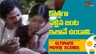 కొత్తగా పెళ్ళయిన జంట ఇలానే ఉండాలి...| Ultimate Movie Scenes | TeluguOne - TELUGUONE