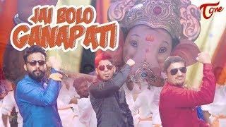 JAI BOLO GANAPATI - MC MIKE, MC UNEEK, KRISHNA CHAITANYA | Ganesh Song 2018 | TeluguOne - TELUGUONE
