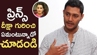 Bigg Boss Contestant Prince Cecil About His Relationship With Diksha Panth | TFPC - TFPC