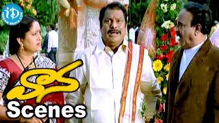 Vaana Movie - Dharmavarapu Subramanyam, MS Narayana, Suman, Vinay Best Comedy Scene - IDREAMMOVIES
