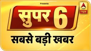 Huge jolt to Modi govt in Assembly Elections | Super 6 - ABPNEWSTV