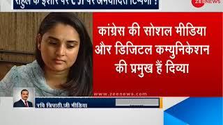 Congress' Divya Spandana posts tweet accusing CJI Dipak Misra of 'fixing benches' - ZEENEWS