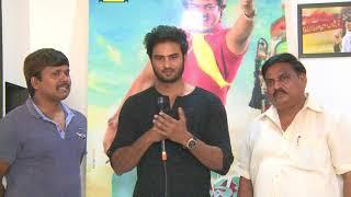 Driver Ramudu teaser launch - idlebrain.com - IDLEBRAINLIVE
