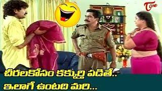 Yamagola Malli Modalaindi Movie Non Stop Comedy Scenes | Srikanth,Venu Tottempudi | NavvulaTV - NAVVULATV