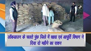 video : जम्मू-कश्मीर में खाद्य एवं आपूर्ति विभाग ने लोगों को दिया दो महीने का राशन