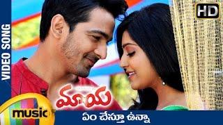 Maaya Movie Video Songs   Em Chestu Unna Song   Harshvardhan Rane   Avanthika - MANGOMUSIC
