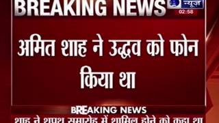 Shiv Sena chief Uddhav Thackeray to attend swearing-in of BJP's Devendra Fadnavis - ITVNEWSINDIA