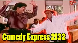 Comedy Express 2132 | Back to Back | Latest Telugu Comedy Scenes | #ComedyMovies - TELUGUONE
