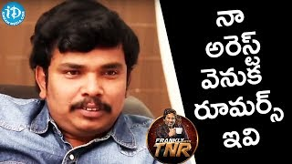 Sampoornesh Babu About the the Rumors Behind his Arrest || Frankly With TNR - IDREAMMOVIES