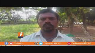 Father Assassinated His Son And Daughter In Kurnool | iNews - INEWS