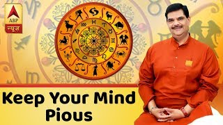 Daily Horoscope With Pawan Sinha: Prediction for October 14, 2018 - ABPNEWSTV
