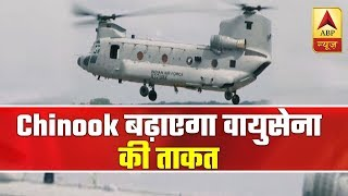 Chinook helicopters to be formally inducted into IAF at Chandigarh base today - ABPNEWSTV