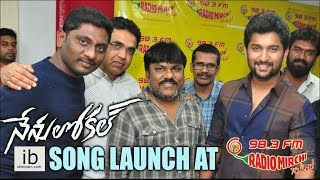Nenu Local song launch at Radio Mirchi 98.3 FM - idlebrain.com - IDLEBRAINLIVE