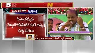 సంతోషంగా లేను, దేవుడి దయ.. ఎన్ని రోజులు ఉంటానో| Kumaraswamy says he is not happy being CM | CVR News - CVRNEWSOFFICIAL
