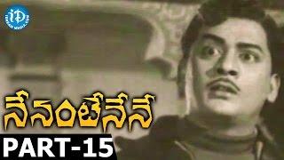 Nenante Nene Full Movie Part 15 | Krishnam Raju, Krishna, Kanchana | Ramachandra Rao | Kodandapani - IDREAMMOVIES