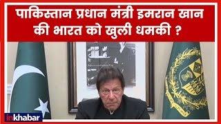 पुलवामा पर पाकिस्तान प्रधान मंत्री इमरान खान की बड़ी बातें Pakistan PM Imran Khan on Pulwama Incident - ITVNEWSINDIA