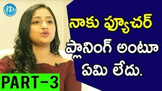 TV Artist Ashika Gopal Padukone Exclusive Interview Part #3 || Soap Stars With Anitha - IDREAMMOVIES