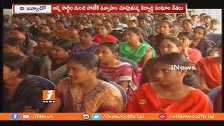 Student Union Leaders Likely Interests On Legislative Assemblies In Telangana | iNews - INEWS