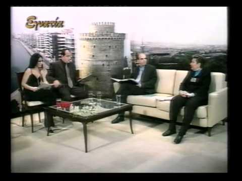 ΑΡΓΟΝΑΥΤΙΚΗ ΕΚΣΤΡΑΤΕΙΑ ΜΕΡΟΣ 1
