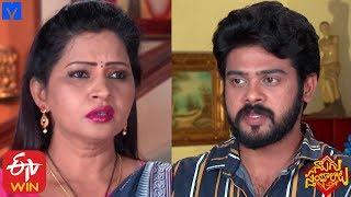 Naalugu Sthambalata Serial Promo - 21st January 2020 - Naalugu Sthambalata Telugu Serial - MALLEMALATV