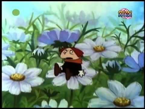 96 Pszczółka Maja - 96