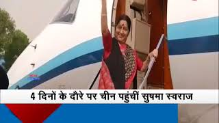 Morning Breaking: Sushma Swaraj arrives in China for talks with Wang Yi, SCO meet - ZEENEWS