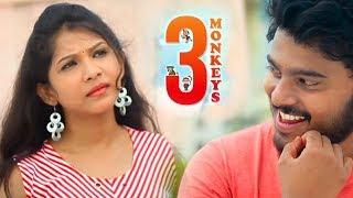 3 Monkeys || Latest Telugu Comedy Short Film || By John Sreedar - YOUTUBE