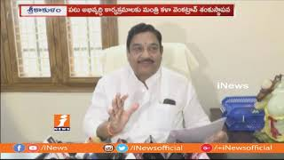 YS Jagan and His Family Has Criminal History | Kala Venkata Rao | iNews - INEWS