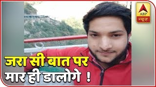 Delhi: Youngster Shot At 5 Times After His Bike Brushed With Car | ABP News - ABPNEWSTV