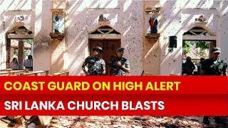 Sri Lanka Church Bomb Blasts: 87 Bomb Detonator found, Coast Guard issues High Alert, Colombo blasts - NEWSXLIVE