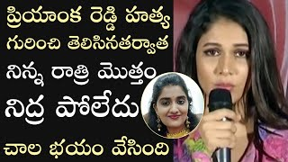 Actress Lavanya Tripathi About Priyanka Reddy Brutal Rape and Murder - TFPC