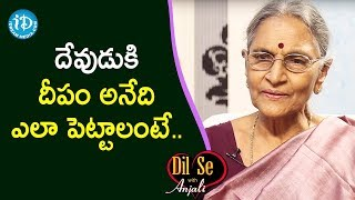 Dr Anantha Lakshmi about Arthi Procedure | Interview | Dil Se With Anjali | iDream Telugu Movies - IDREAMMOVIES