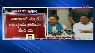 KTR Gives Green Signal for Ex Minister Prasad Kumar and KLR to Join TRS Party | CVR News - CVRNEWSOFFICIAL