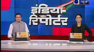 IndiaNews Reporter live|Latest News|Breaking News|Top Headline|आज की बड़ी खबरें(14th August 2018) - ITVNEWSINDIA