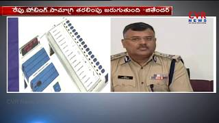 Additional Commissioner Jitender Speaks to Media over Telangana Polls Arrangements | CVR News - CVRNEWSOFFICIAL