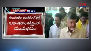 CM Chandrababu Naidu Launches APIIC Tower-1 Building | Mangalagiri | Auto Nagar | Guntur| CVR NEWS - CVRNEWSOFFICIAL