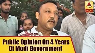 PM Modi government completes 4 years today, know the public opinion of Jaipur and Bhopal - ABPNEWSTV