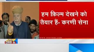 Karni Sena agrees to watch Bhansali's period film Padmavat - ZEENEWS