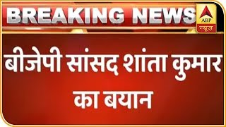 I Have Always Followed Party's Direction, Says BJP MP Shanta Kumar On Not Getting Ticket   ABP News - ABPNEWSTV
