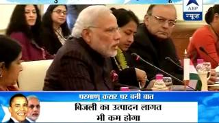 Barack Obama held delegation level talks with Modi l Joint PC shortly - ABPNEWSTV