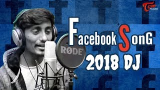 Facebook Song 2018 DJ | By Sai Nikhil | TeluguOne - TELUGUONE