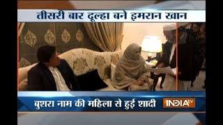 Pakistan's Imran Khan ties the knot for a third time - INDIATV