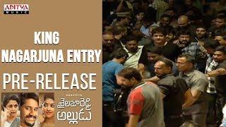 King Nagarjuna Entry @ Shailaja Reddy Alludu Pre-Release Event || Naga Chaitanya, Anu Emmanuelase - ADITYAMUSIC
