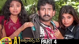 A1 - Adventures Latest Telugu Horror Movie HD | Waheeda | Pooja | Part 4 | 2019 Telugu Horror Movies - MANGOVIDEOS